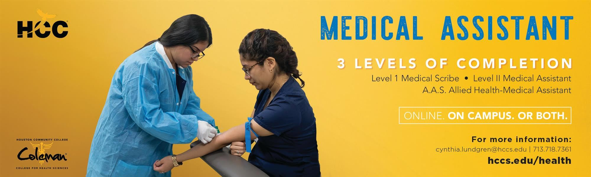 Houston Community College - Health Program - Medical Assistant