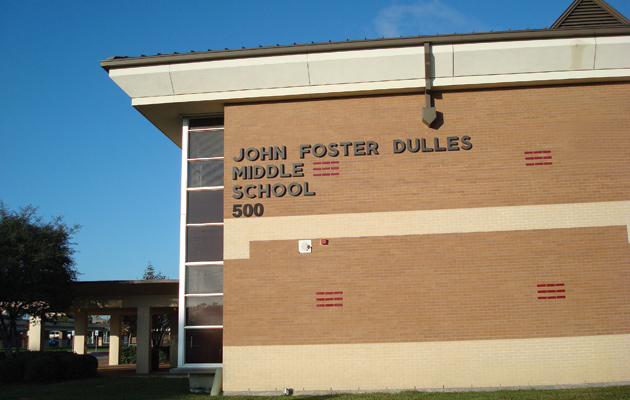 Dms School